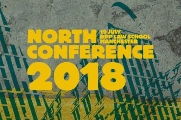 Public Law Project North Conference 2018