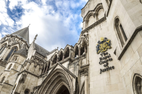 The Royal Courts of Justice in London
